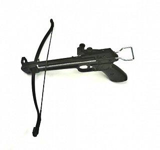 Pistolová kuše Fox MKE - A2 50 lb. kov - 1