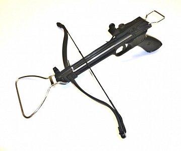 Pistolová kuše Fox MKE - A3 80 lb. - 1