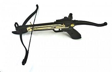Pistolová kuše Fox MKE - A4 Cobra 80 lb. - 1