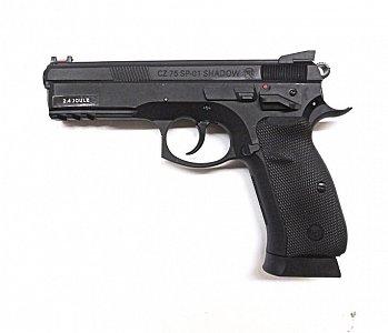 Vzduchová pistole CZ 75 SP-01 Shadow - 1